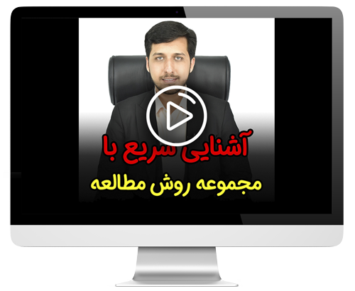 footer video